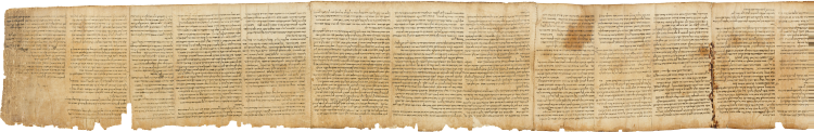 The end of the Great Isaiah Scroll from Qumran